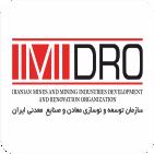 11- imidro