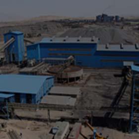 كارخانه کنسانتره سنگ آهن گل گهر (خط 4)