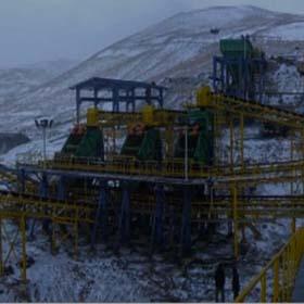 کارخانه خردایش، دانه بندی و پرعیارسازی معدن شهرك