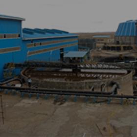 کارخانه کنسانتره سنگ آهن فولاد سیرجان