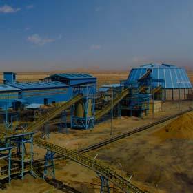 کارخانه افزایش ظرفیت  کنسانتره سنگ آهن فولاد سیرجان