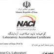 اخذ گواهینامه تایید صلاحیت آزمایشگاه