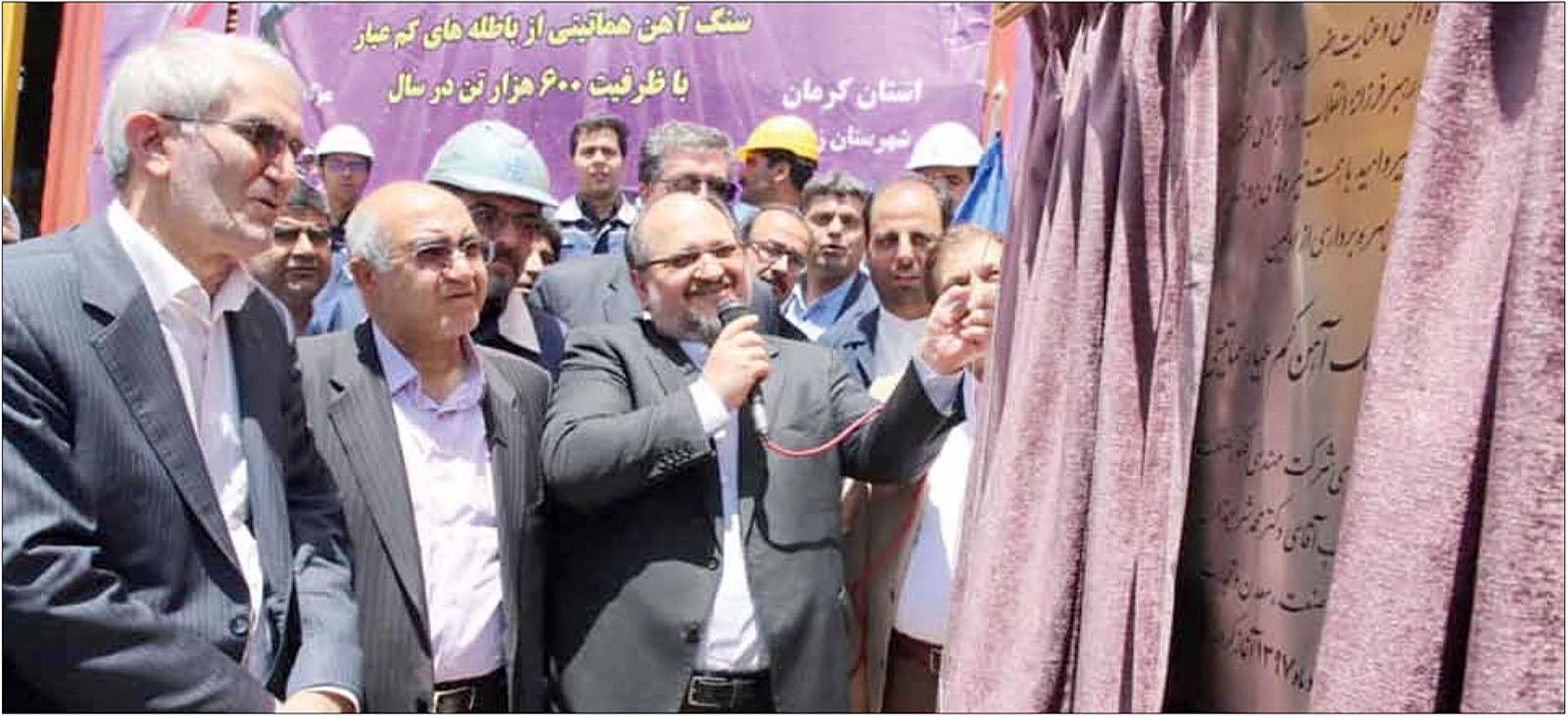 افتتاح کارخانه کنسانتره سنگ آهن هماتیتی فکور صنعت تهران